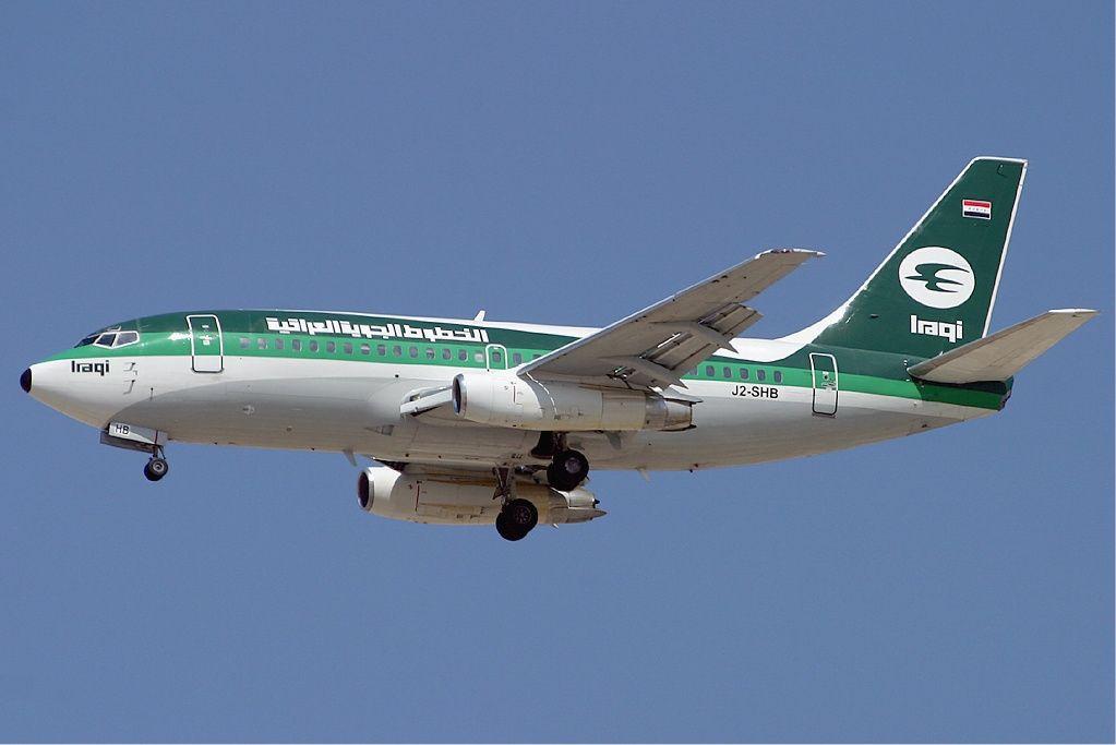 الخطوط الجوية العراقية تبدأ رحلات جوية مباشرة ومنتظمة بين بغداد وأنطاليا