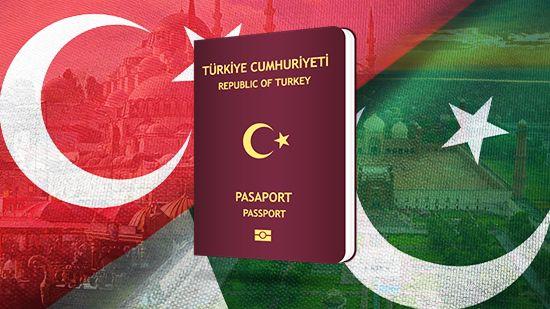 چگونه به عنوان یک پاکستانی، شهروند ترکیه شویم