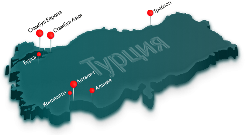 Antalya Homes работает в нескольких городах Турции
