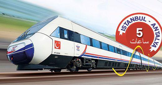 قطار سريع حديث يربط البحر المتوسط بمرمرة