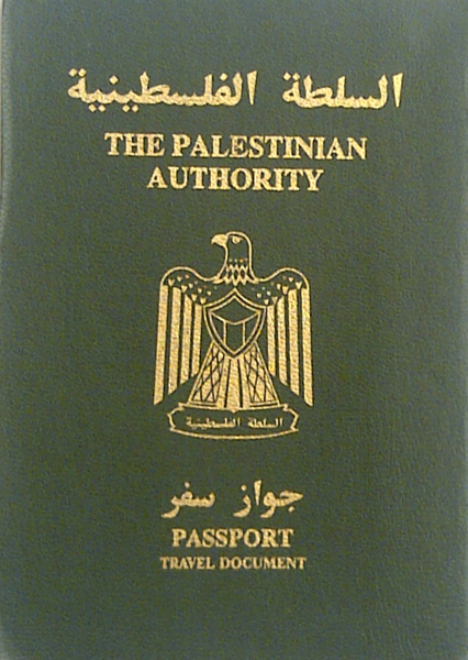 Travel Document for Palestinian Refugees