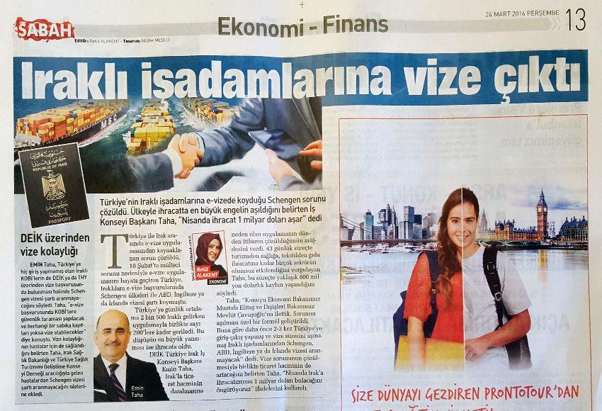 تسهيل حصول رجال الاعمال العراقيين لفيزة زيارة تركيا
