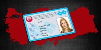 البطاقة التركوازية من تركيا
