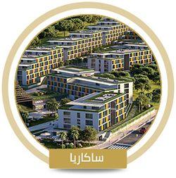 مسکن دانشجویی یونیوا ساکاریا
