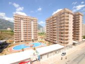 2 спальные Апартаменты в Махмутларе, Алания / Махмутлар - video