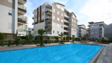 Appartement Atapark , Antalya / Konyaalti - video