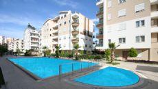 Appartement Atapark  de Luxe à Konyaalti, Antalya / Konyaalti