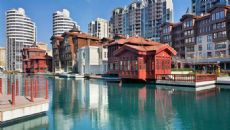 Босфор Сити - Виллы Семт, Кючюкчекмедже / Стамбул - video