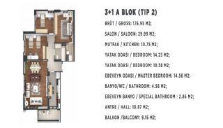 Новые Квартиры в Стамбуле, Турция с Видом на Город и Море, Планировка -8